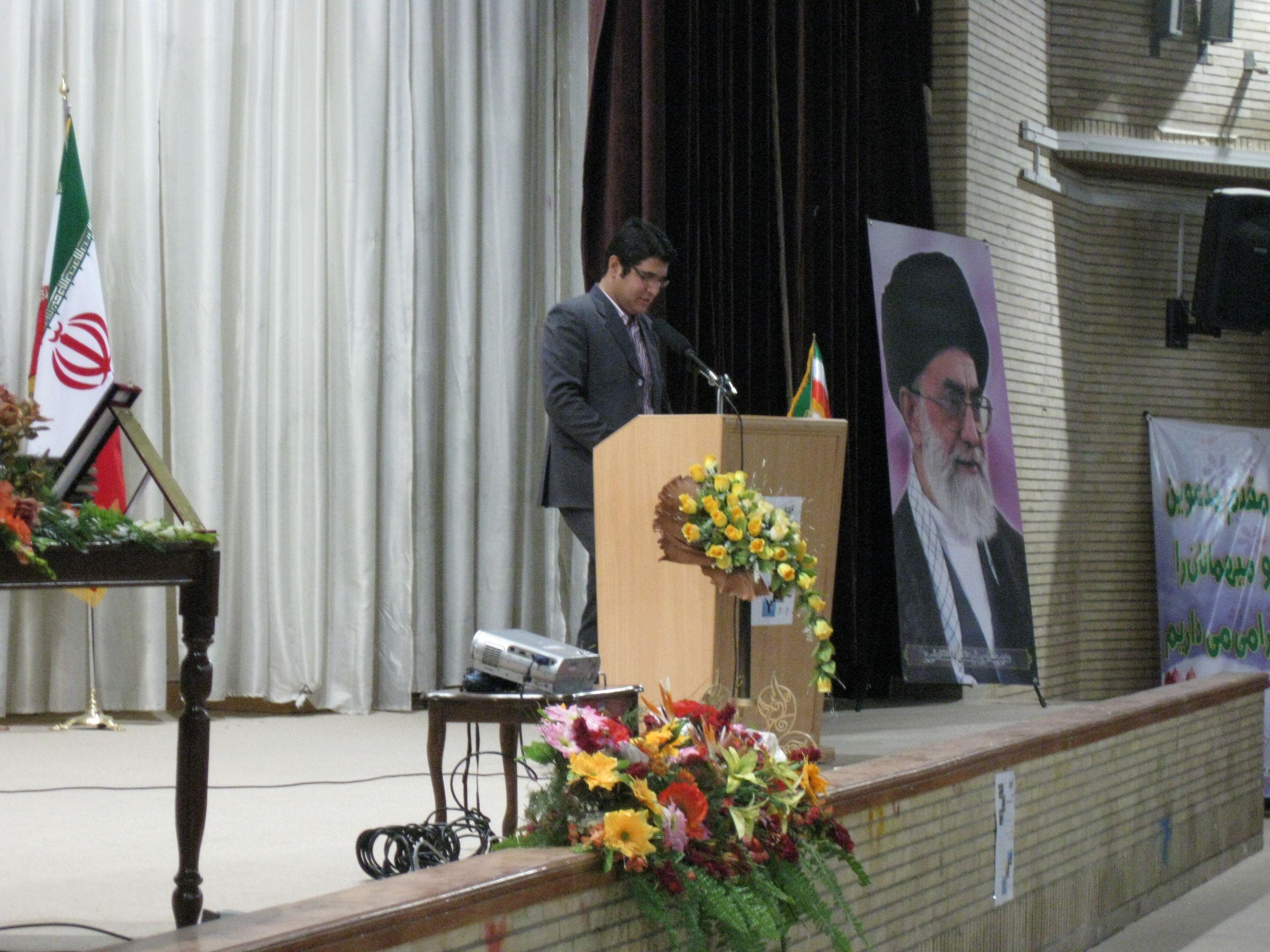 دکتر رضا رحمانی
