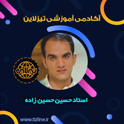 حسین حسینزاده